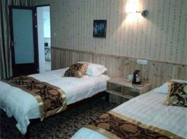 Yingtan Longhushan Express Inn