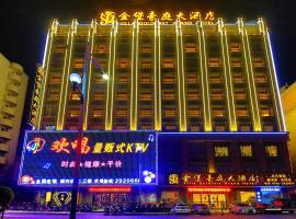 Xinxing Jinbao Haoting Hotel, Xinxing (Shuitai yakınında)