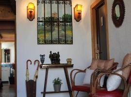 Casa Rural Abuela Simona, Vega de Santa María (рядом с городом Pajares de Adaja)