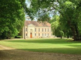 Abbaye de Vauluisant, Courgenay (рядом с городом Вильнёв-л'Аршев)