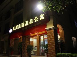Tianchen Crown Hot Spring Apartment, Yongding (Lincheng yakınında)