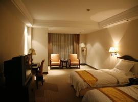 Weifang Seaside Goldenshine Hotel, Zhoujiatuan (Hanjiamiaozi yakınında)