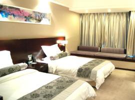 Anhui Pai'er Hotel Hefei