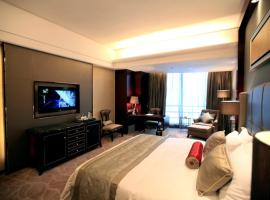 Liankang Wealth International Hotel, Xingning