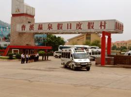 Shaoguan Caoxi Hotspring Holiday Resort, Shaoguan (Hedong yakınında)