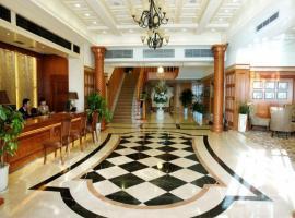 Zhanqiao Prince Hotel