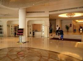 Jinhua Hotel, Huangshi (Yangxin yakınında)