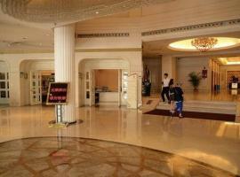Jinhua Hotel, Huangshi (Xialu yakınında)