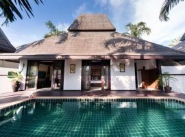 The Kara Pool Villa, Nai Thon Beach