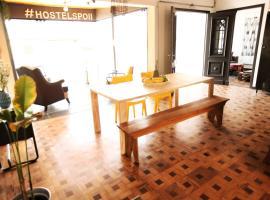 Hostel SP011