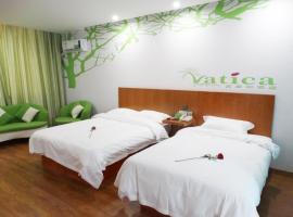 Vatica HuNan YueYang Yueyanglou District Dongmaoling Walking Street North Fu Road Hotel, Yueyang (Guakou yakınında)