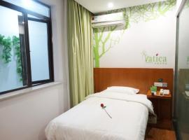Vatica Jiangsu Suzhou Changshu Shimao Residence Hotel, Changshu (Donggang yakınında)