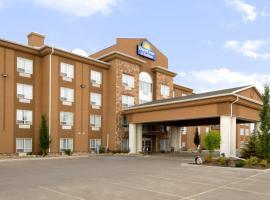 Days Inn and Suites Strathmore, Strathmore