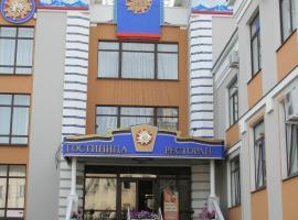 Hotel Atlantida, Oryol