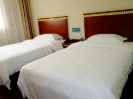 GreenTree Inn Shandong Jining Qufu East Jingxuan Road Sankong Express Hotel, Qufu (Xizou yakınında)