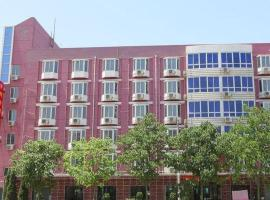 Shijiazhuang Xing'an Business Hotel, Gangshang