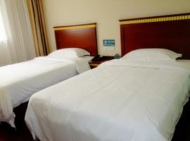 GreenTree Inn Jiangsu Suzhou Leyuan Business Hotel