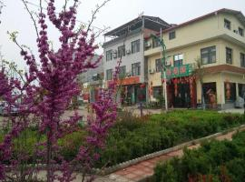 Shixiangge Inn, Mei (Louguan'an yakınında)
