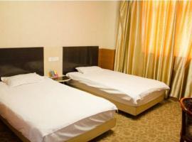 Gold Apple Business Hotel, Siyang