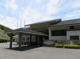 Hotel Bellreaf Otsuki, Otsuki