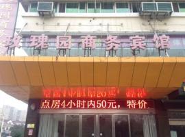 Huai'an Xuyi Meiguiyuan Business Hotel, Xuyi (Wangdian yakınında)