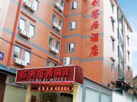 Xiamen Likeju Hotel, Xiamen (Huli yakınında)