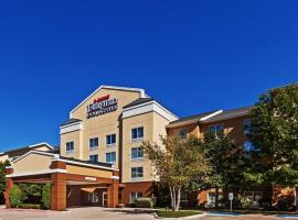Fairfield Inn and Suites by Marriott Austin Northwest/The Domain Area