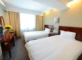 GreenTree Inn AnHui XuanCheng Jixi GuangMing Palace Business Hotel, Jixi (Xionglu yakınında)