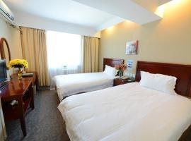 GreenTree Inn AnHui LuAn HuoQiu JianXing Road Express Hotel, Qinglongmen (Zhanjiagang yakınında)