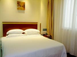 GreenTree Inn Anhui Suzhou Dangshan Dayukou Express Hotel, Dangshan (Huanglou yakınında)