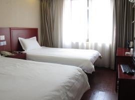 GreenTree Alliance Jiangsu Changzhou University City Hotel, Changzhou (Qingshancun yakınında)