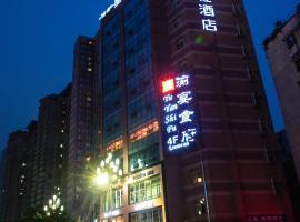 Starway Hotel Chongqing Yangjiapin Wan Xiang City