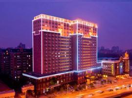 Central International Hotel, Wuhan (Jiang'an yakınında)