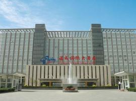 Sanhe Fucheng International Hotel, Maqifa (Dachang yakınında)