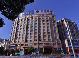 Xinxing Hotel, Ninghai (Chalu yakınında)