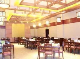 Mingyuan New Times Hotel, Ürümqi