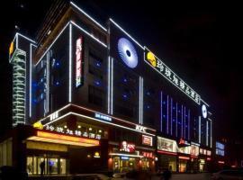 Linglong Xu Boutique Business Hotel, Wuhan (Qingshan yakınında)