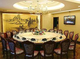 Hualong Meichen Hotel Ningbo
