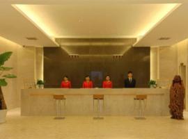 Jialong International Hotel, Baoji (Yimen yakınında)