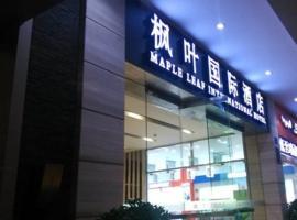 Maple Leaf International Hotel, Zhanjiang (Suixi yakınında)