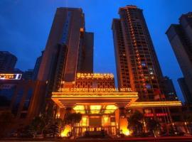 Jinhe Conifer International Hotel, Loudi (Lianyuan yakınında)