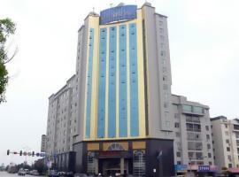Peace International Hotel, Shangrao (Guangfeng yakınında)