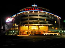 Holiday Hotel, Liyang (Daibei yakınında)
