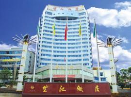 Wangjiang Hotel, Jinhua
