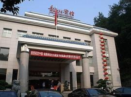Shaoshan Hotel, Shaoshan