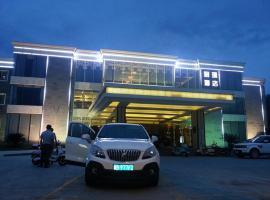 Junpu lnternational hotel, Fenghua (Jishan yakınında)