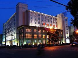 Jinyi Hotel, Xiaogan
