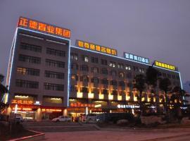Golden Morning Hotel, Xuzhou (Beizhaishan yakınında)