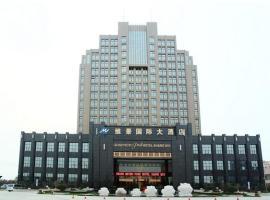 Shangqiu Metropark Hotel, Shangqiu (Zhecheng yakınında)