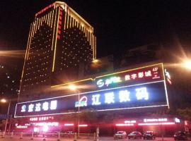 Grand-view International Hotel, Liaoyang (Xiaolingzi yakınında)